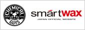 smartwax